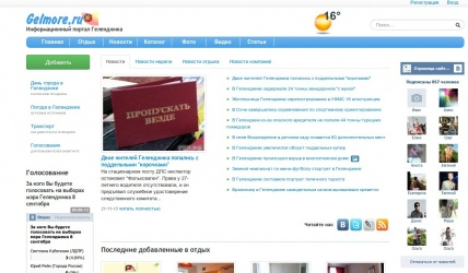 Информационный портал Gelmore